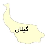 ساندویچ پانل در استان گیلان