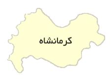 ساندویچ پانل در کرمانشاه
