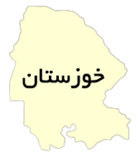 ساندویچ پانل در خوزستان
