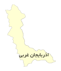 ساندویچ پانل در اذربایجان غربی