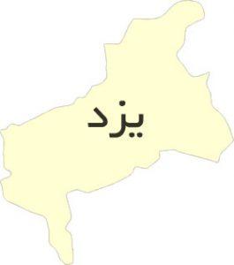 ساندویچ پانل در استان یزد