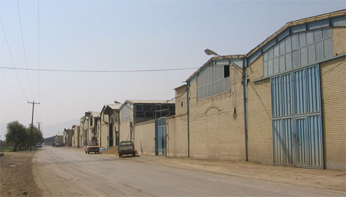 شهرک صنعتی خمینی شهر