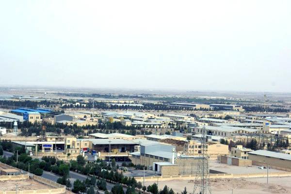 شهرک صنعتی امیرکبیر اصفهان