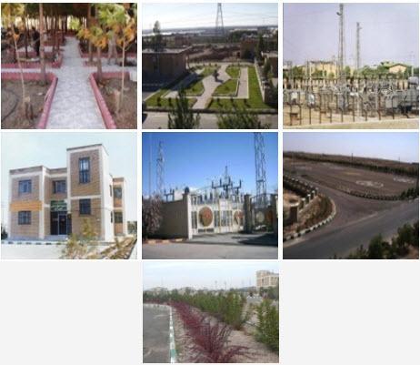 شهرک صنعتی نصیر آباد