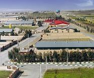 شهرک صنعتی علی آباد