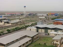 شهرک صنعتی منطقه نائین