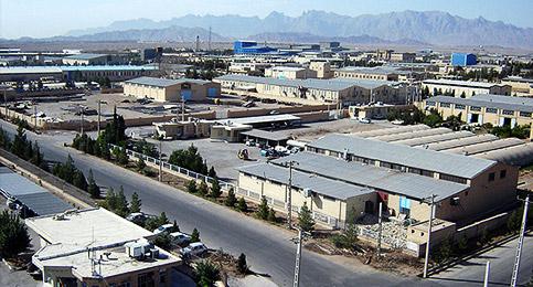 شهرک صنعتی نجف آباد ۱