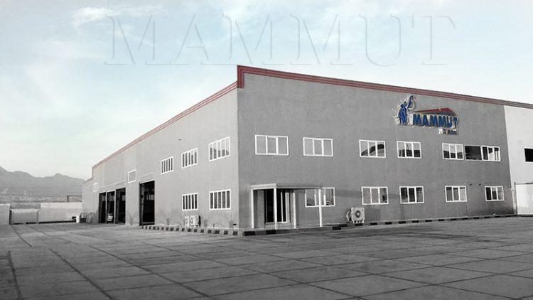 کانکس شرکت ماموت